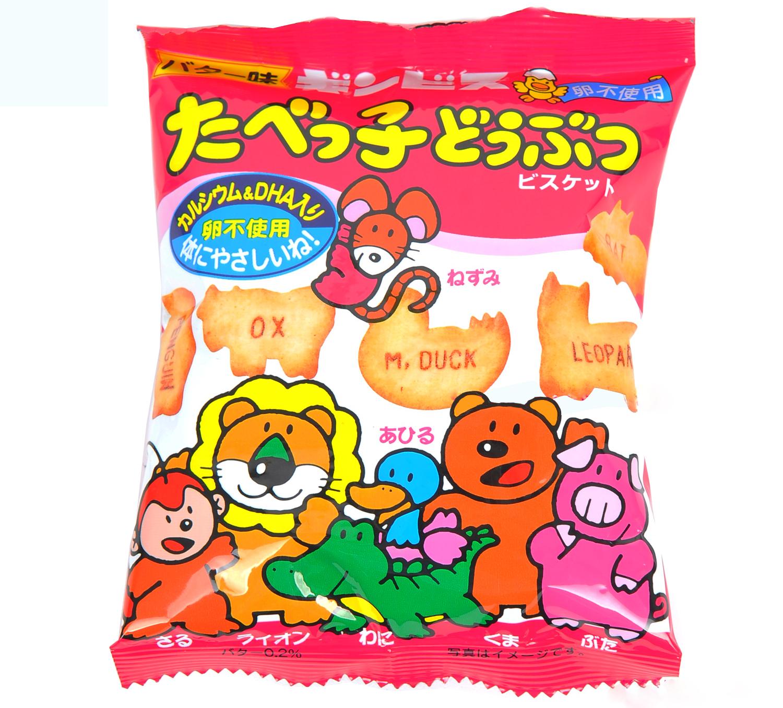Bánh ăn dặm hình thú GinBis 27g - Nhật Bản