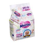 Bỉm Merries NewBorn24 (loại dán)