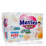 Bỉm quần Merries M33 (6-10kg) (mini)