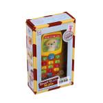 Đồ chơi điện thoại gấu thông minh TM HL.956