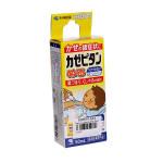 Kem bôi ấm ngực giảm ho Nhật 50ml
