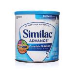 Sữa bột cho bé similac advance 352g