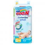 Tã dán Goon Slim JB NB S44 (4-8kg)