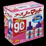 Tinh dầu đuổi muỗi Nhật Bản (90 ngày)
