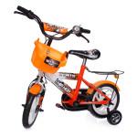 Xe đạp 3 bánh HipHop
