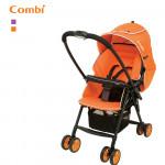 Xe đẩy đa năng Combi Well Comfort WT- 250B