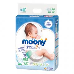 Bỉm - Tã dán Moony Newborn 90 miếng (cho bé ~ 5kg)