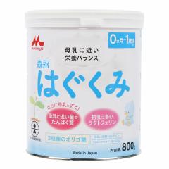 Sữa bột Morinaga số 0 800g nội địa Nhật cho bé 0-1Y