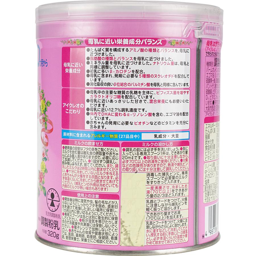 Sữa Glico Icreo số 0 nội địa chính hãng