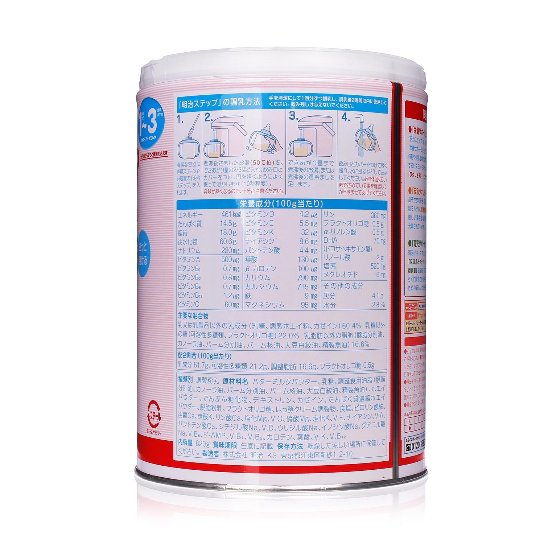 Thành phần dinh dưỡng có trong sữa Meiji nội địa Nhật số 0