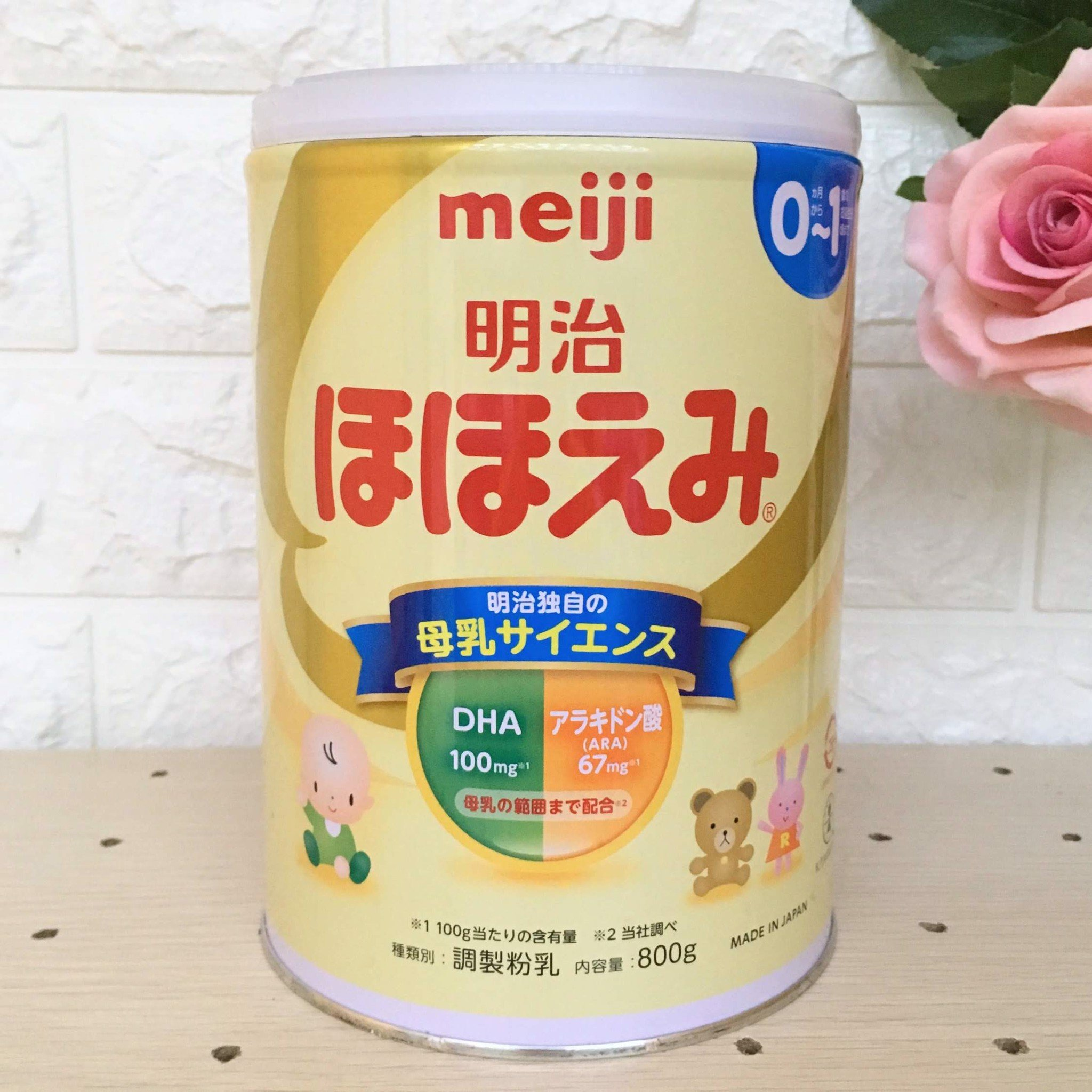 Sữa Meiji nội địa Nhật số 0