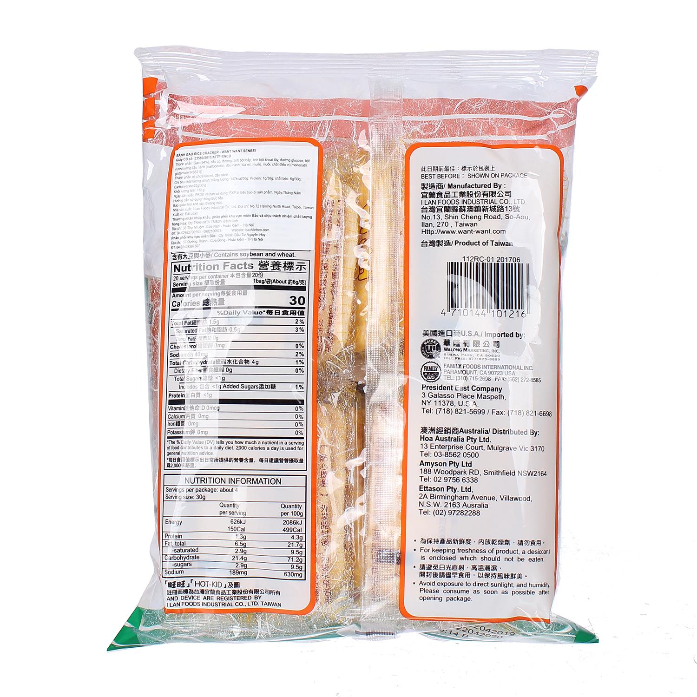 Thành phần dinh dưỡng bánh gạo Want Want