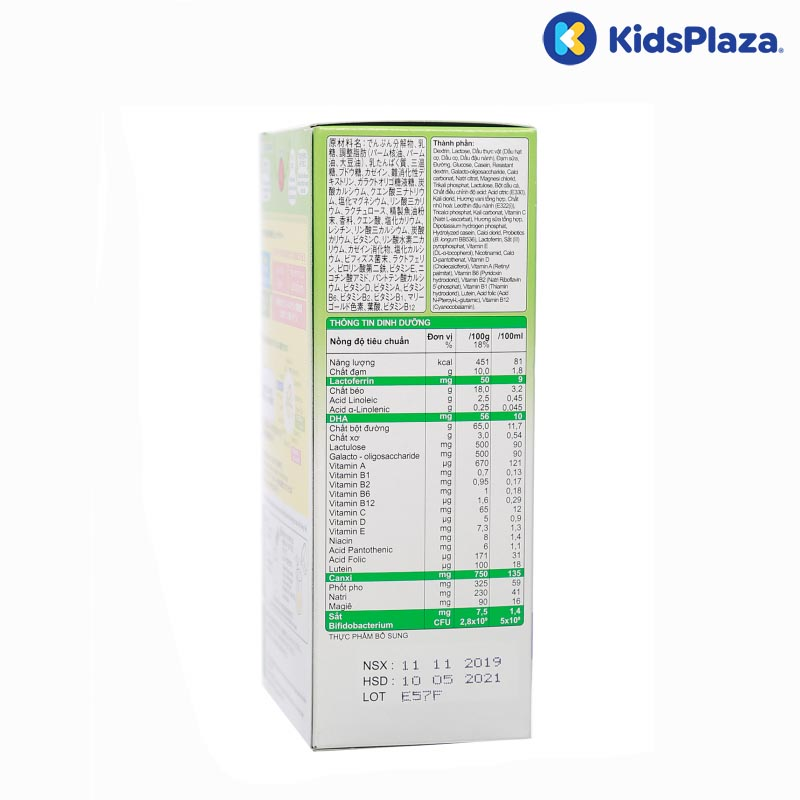 sữa dinh dưỡng morinaga kodomil số 3 thanh