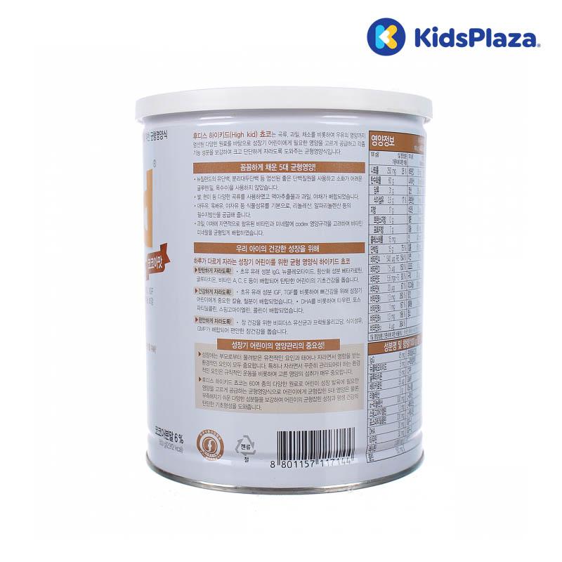 Sữa Hikid vị socola 650g của Hàn Quốc
