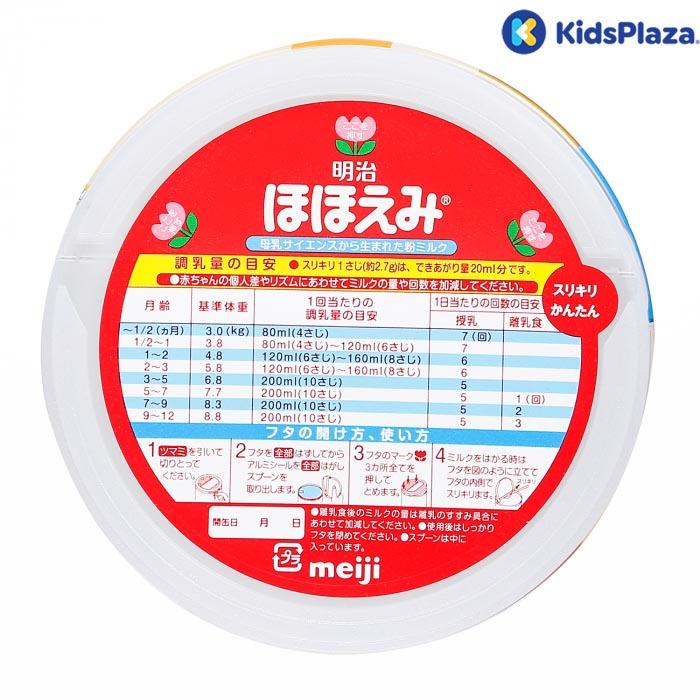 sữa Meiji số 0 cho bé  từ 0-12 tháng