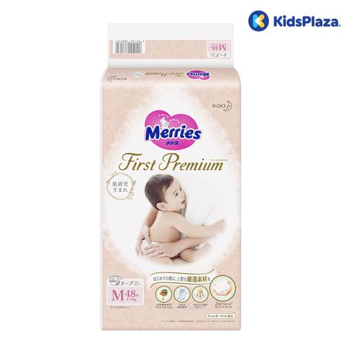 Bỉm - tã dán Merries First Premium 48 miếng