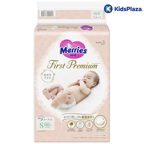 Bỉm - tã dán Merries First Premium size S 60 miếng