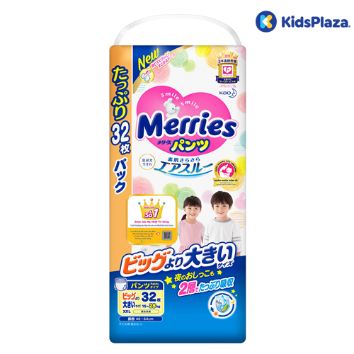 Bỉm quần Merries Ultra Jumbo size XXL 32 miếng