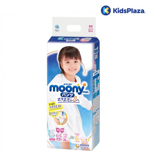 Bỉm tã quần Moony size XXL cộng miếng cho bé gái 13-15kg
