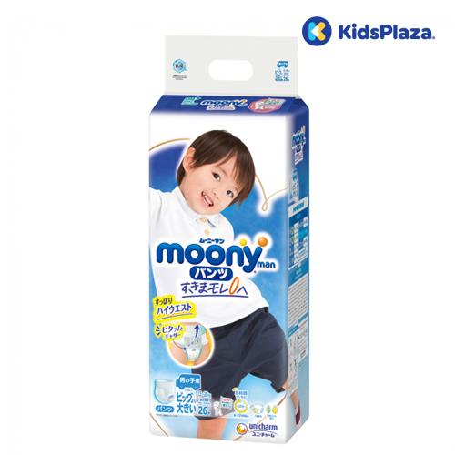 Bỉm tã quần Moony size XXL 26 miếng cho bé trai 13-28kg