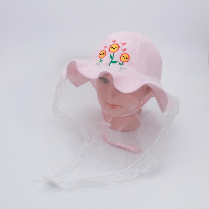 Mũ vành bé gái phủ voan KidsPlaza