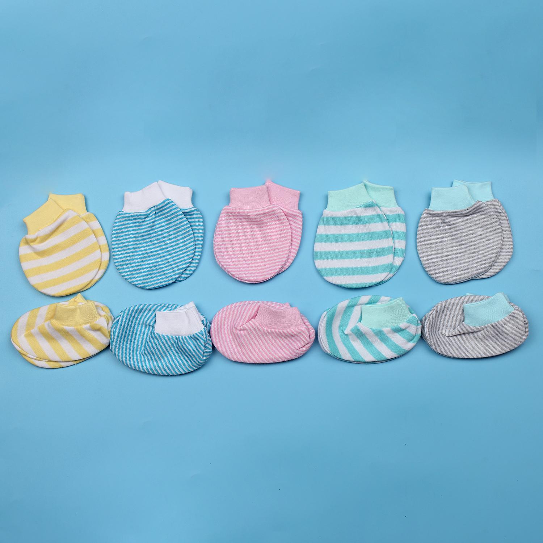 Bộ bao tay chân sọc màu cho trẻ sơ sinh MT19