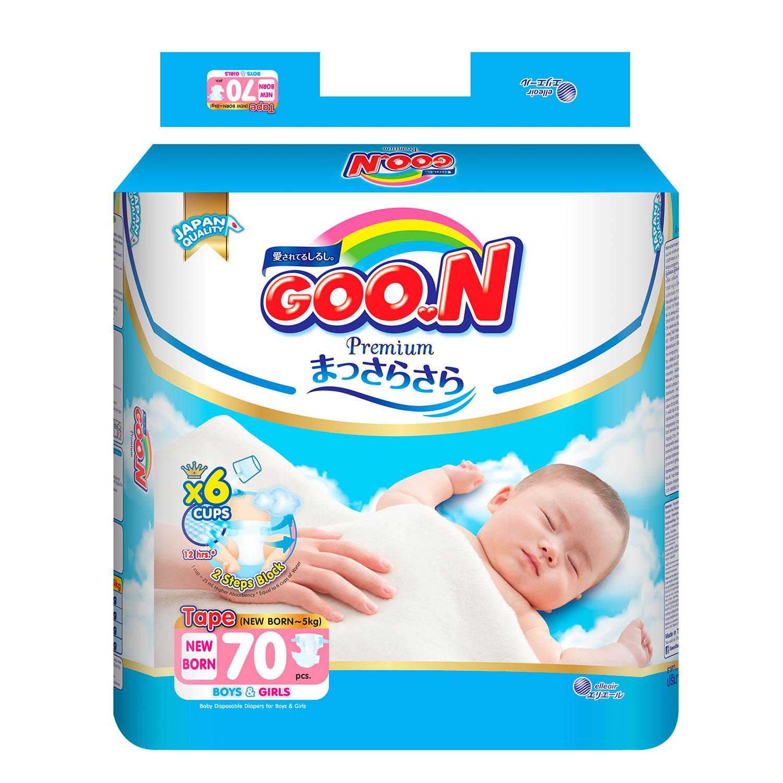 Bỉm - Tã dán Goon Premium NewBorn 70 (sơ sinh-5kg)