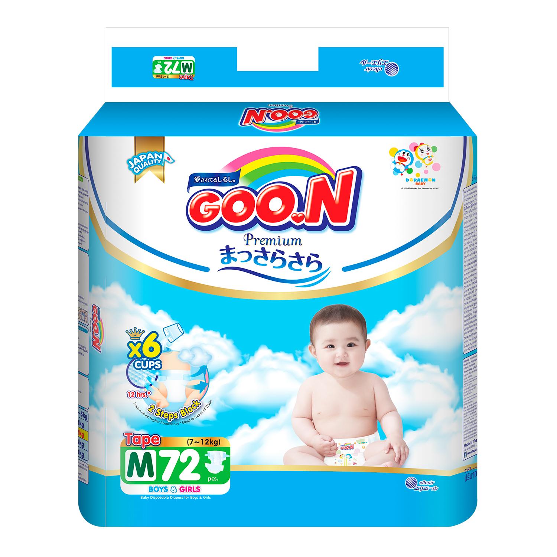 Tã dán Goon Premium size M 72 miếng