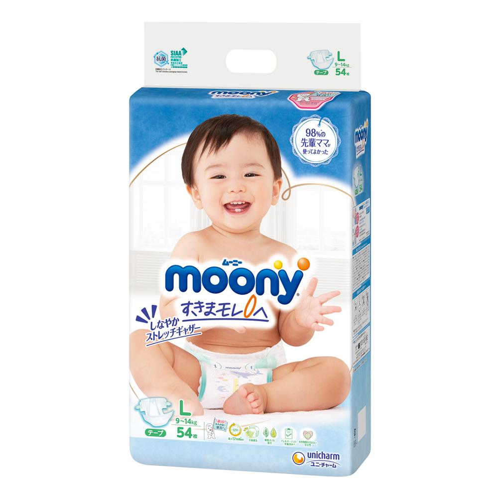 Bỉm dán Moony size L54 (9-14kg) an toàn, dễ dàng sử dụng