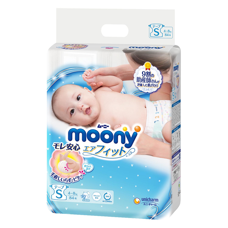 Bỉm Moony dán size S 84 miếng (4-8kg) an toàn và dễ dàng sử dụng