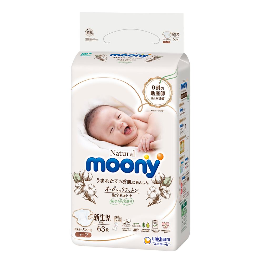 Bỉm - Tã dán Moony Natural size Newborn 63 miếng (Cho bé ~ 5kg)