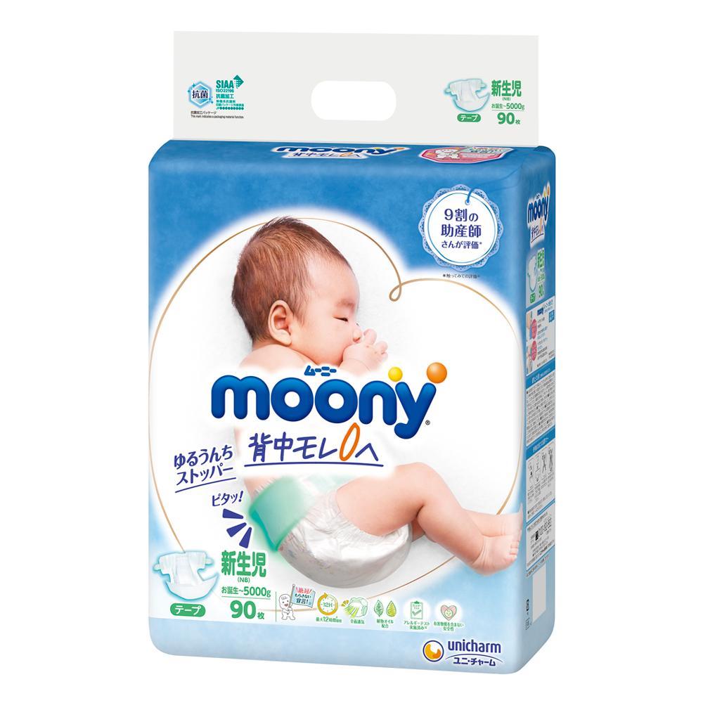 Bỉm Moony dán Newborn 90 miếng (sơ sinh~ 5kg) chính hãng Nhật Bản