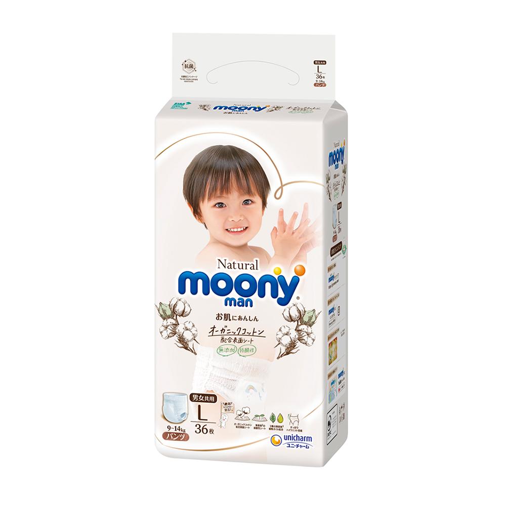 Bỉm - Tã quần Moony Natural size L 36 miếng (Cho bé 9 - 14kg)