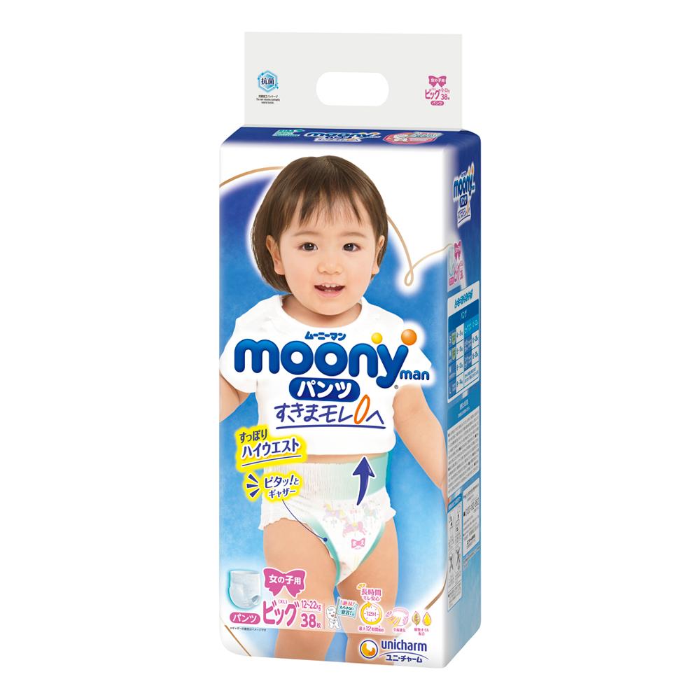 Bỉm quần Moony size XL 38 miếng cho bé gái