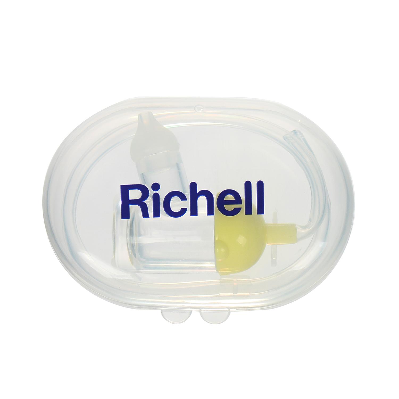 dụng cụhút mũi Richell 98550