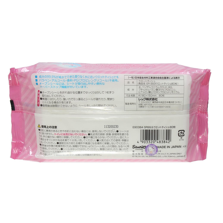 Giấy ướt tinh khiết Sanrio E90384 80 Miếng