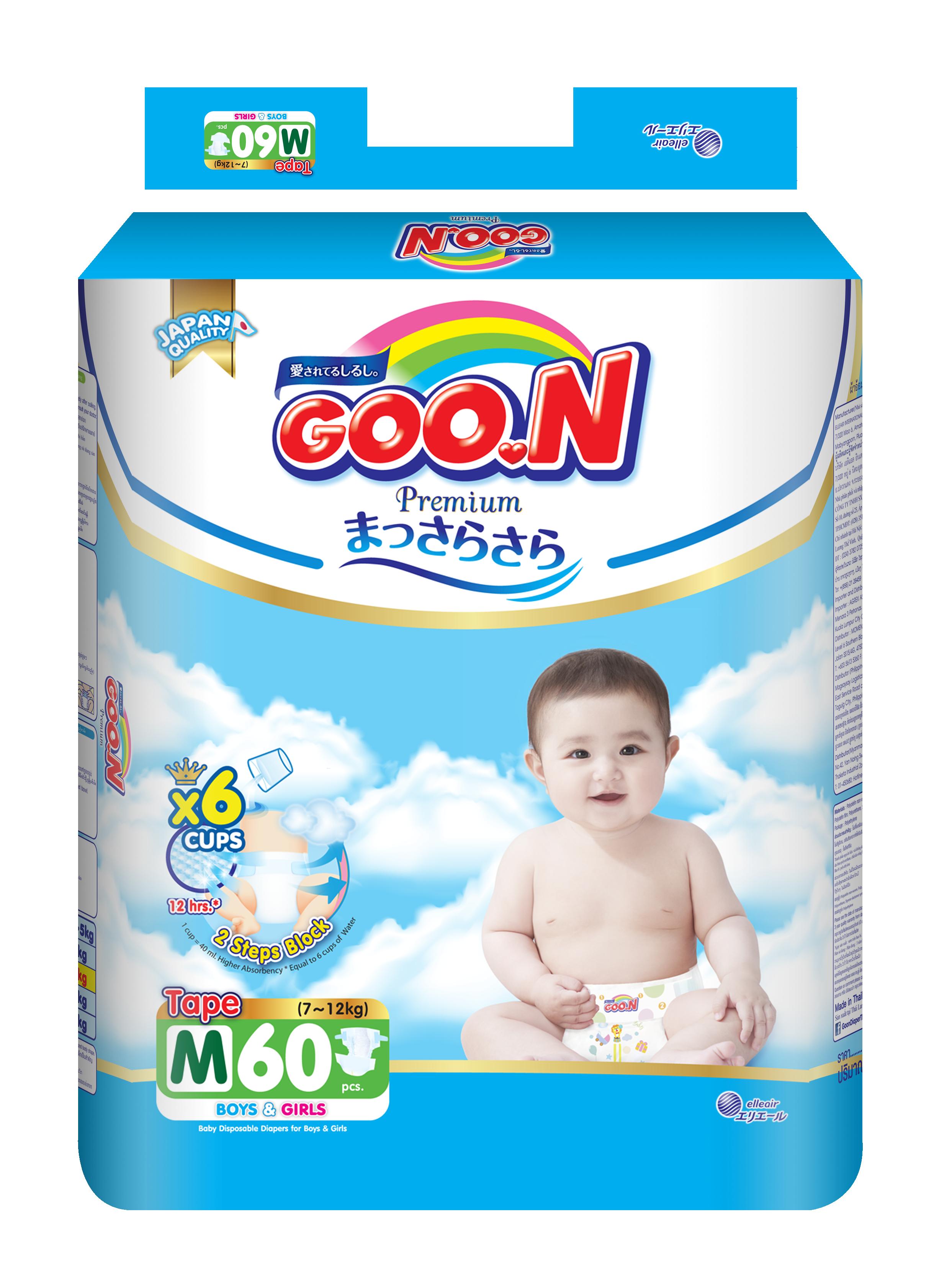 Tã dán Goon Premium size M 60 miếng