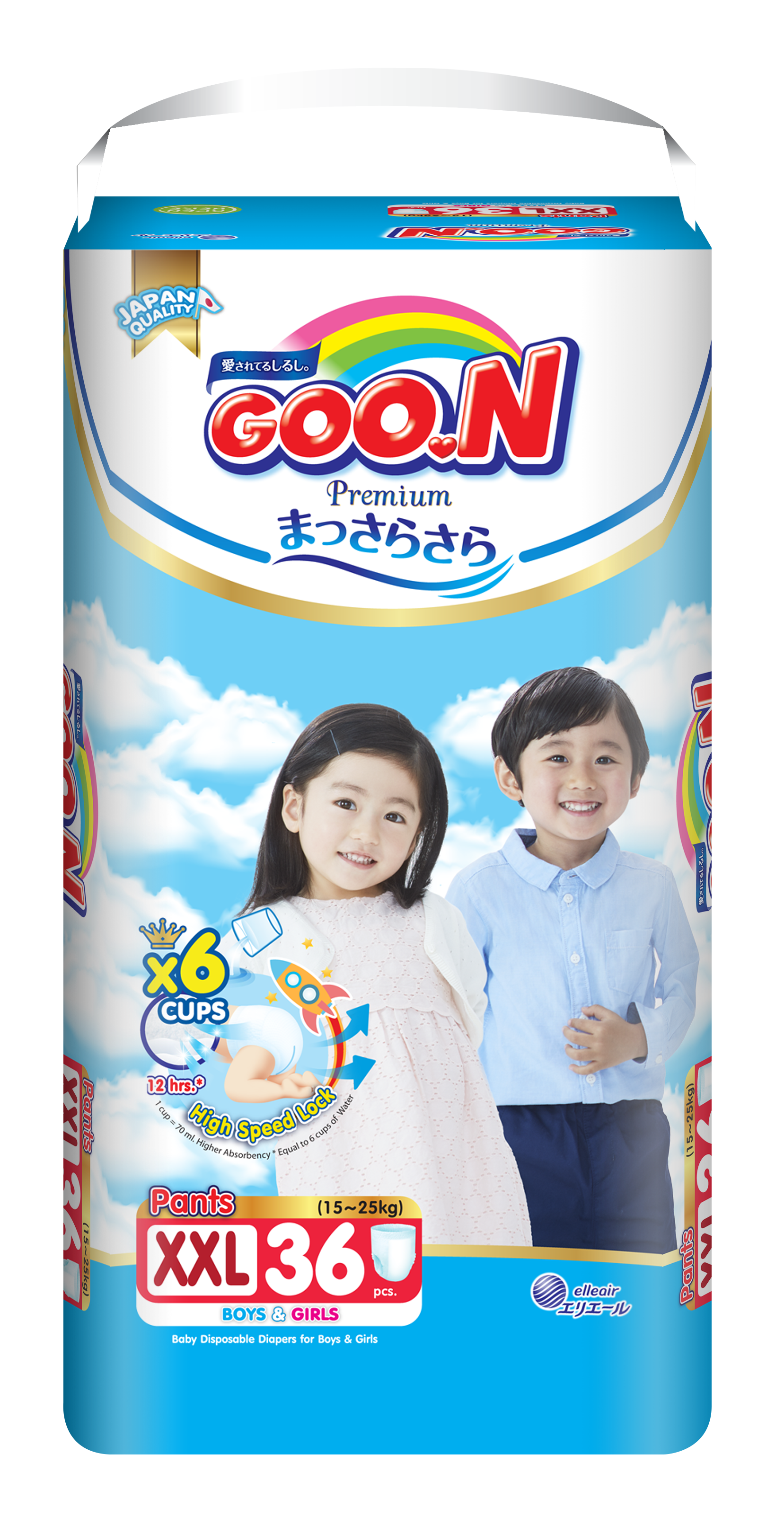 Tã quần Goon Premium size XXL 36 miếng