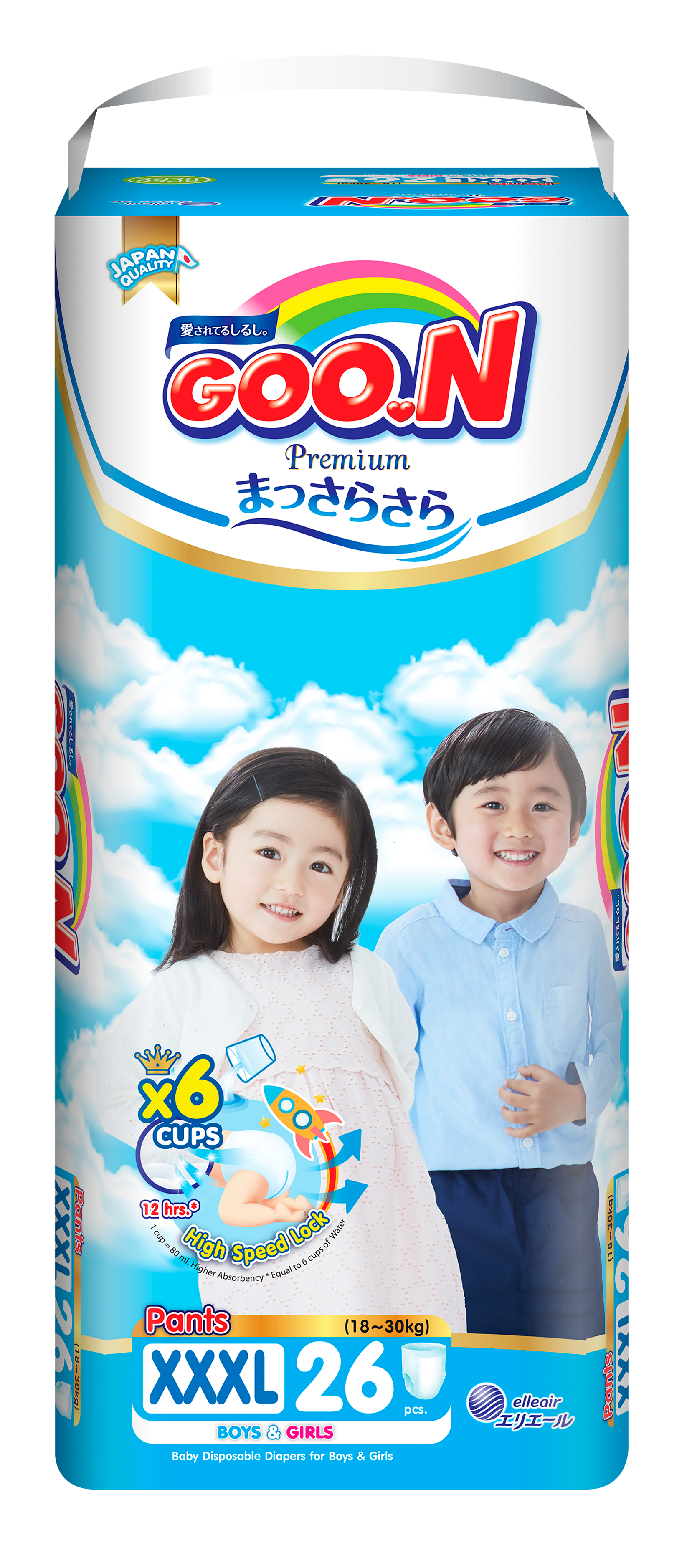 https://www.kidsplaza.vn/bim-ta-quan-goon-premium-size-xxxl-26-mieng.html