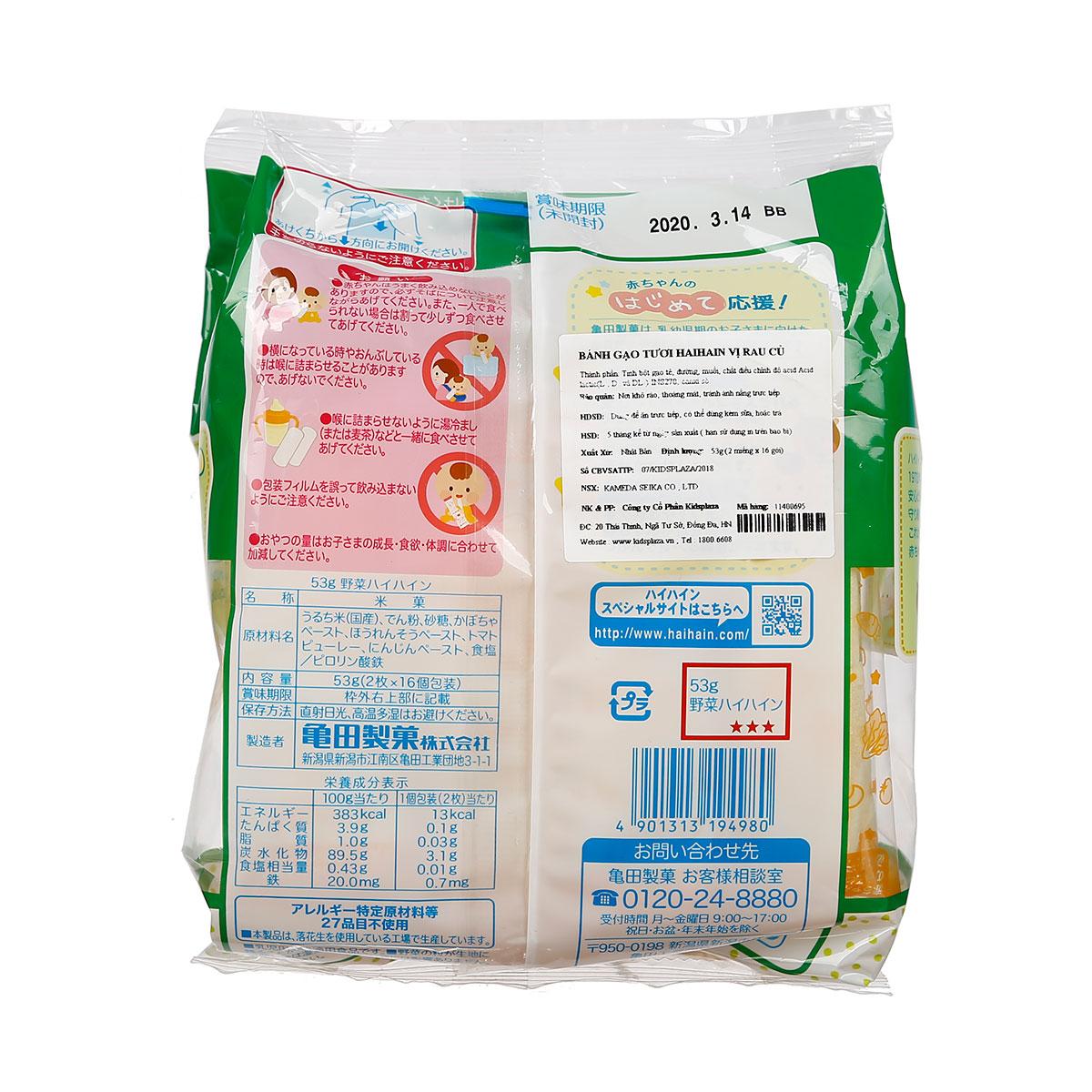 Các ưu điểm nổi bật của bánh gạo tươi Nhật Haihain