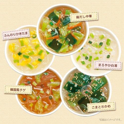 Miến ăn liền ngũ vị Hikari Miso (10 gói - 5 vị)