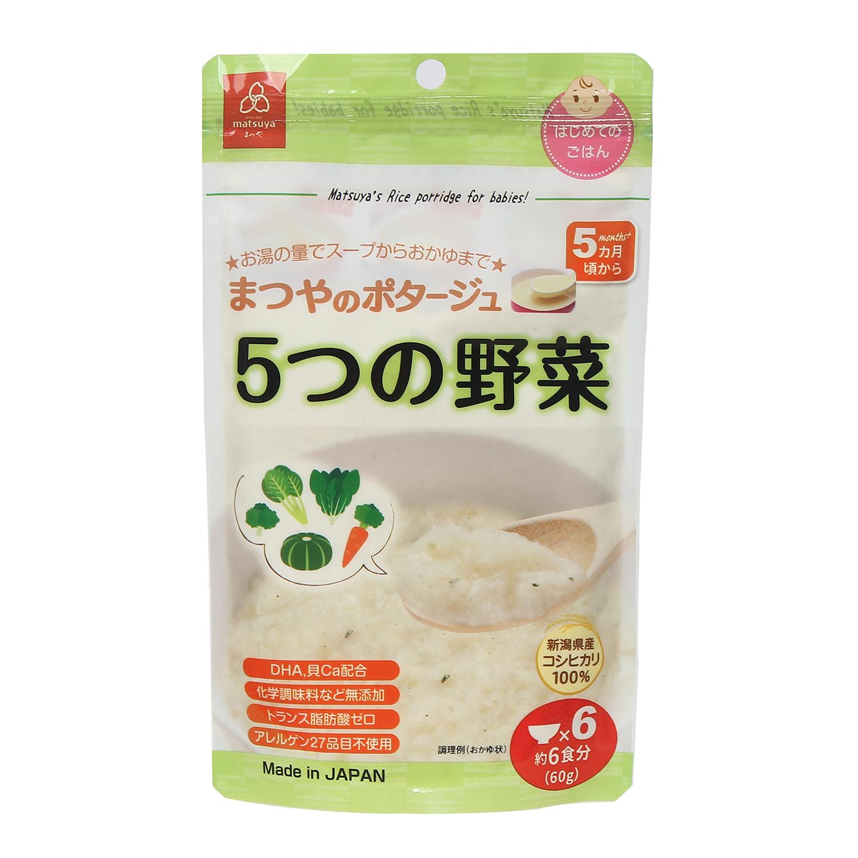 Cháo ăn dặm Matsuya gạo Koshihikari với 5 loại rau