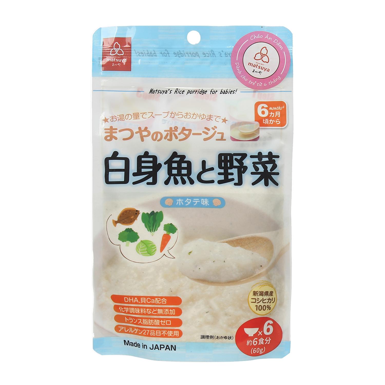 Cháo ăn dặm Matsuya vị gao tẻ Nhật, cá và rau