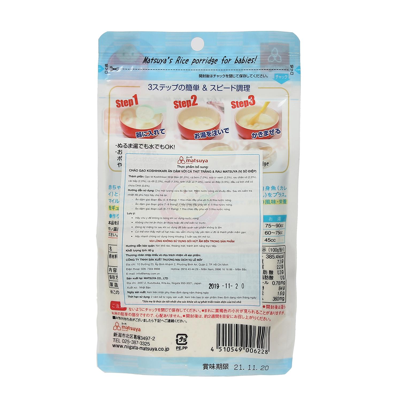 Thông tin về cháo ăn dặm Matsuya gạo tẻ Nhật, cá và rau