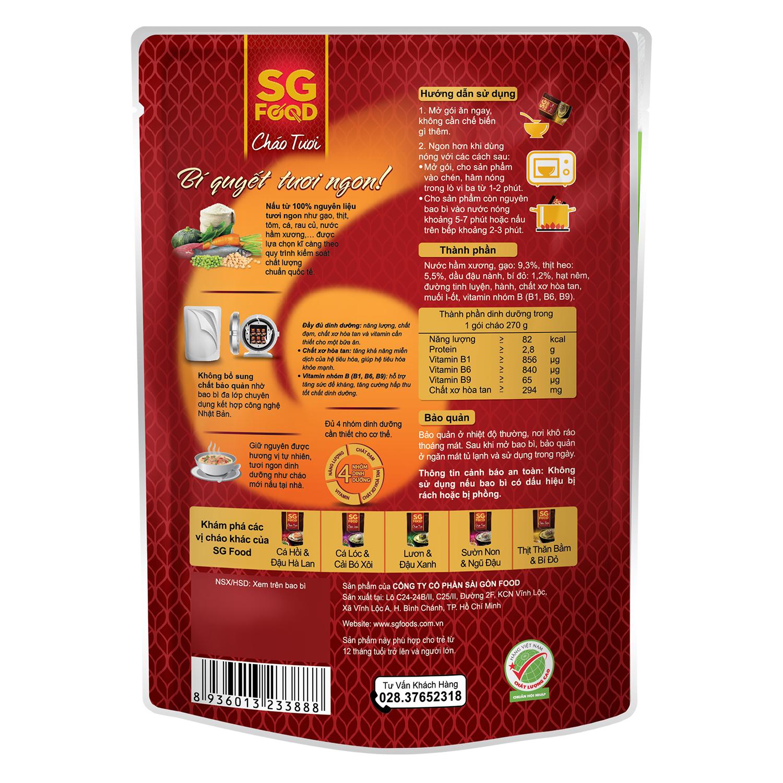 Cháo tươi Sài Gòn Food vị thịt bằm bí đỏ 6M+
