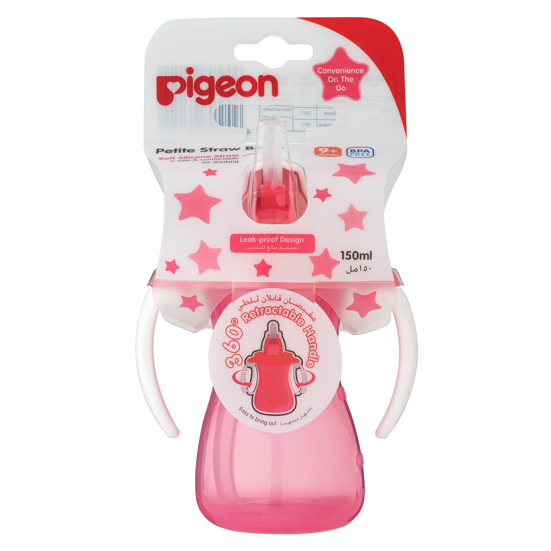 Bình nước có ống hút Pigeon 150ml màu hồng