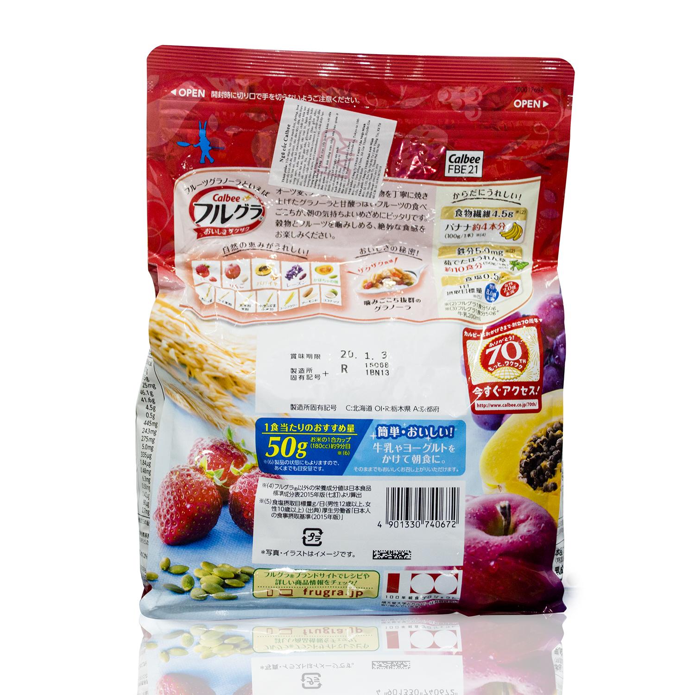 ngũ cốc Calbee 800g của Nhật