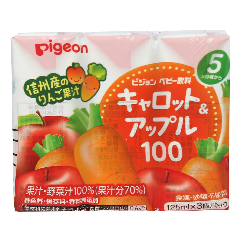 Nước ép hoa quả Pigeon vị carot và táo 125mlx3 của Nhật cho bé trên 5 tháng tuổi