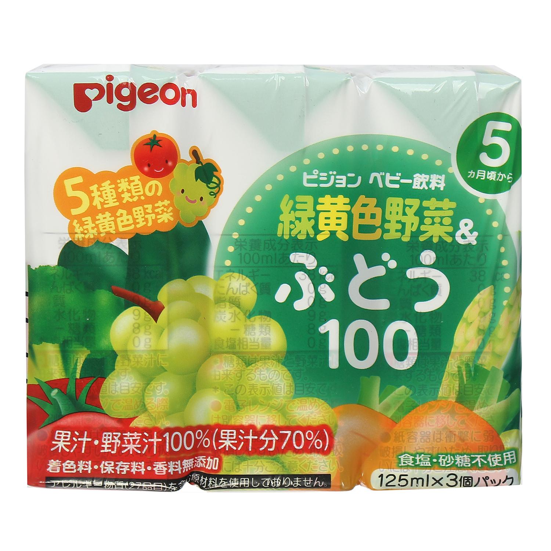 Nước ép trái cây Pigeon vị nho và rau củ
