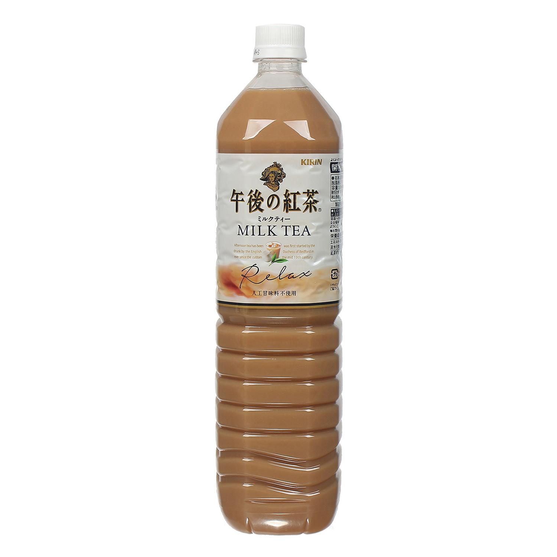 Trà sữa Kirin Afternoon 1500ml thơm ngon, bổ dưỡng